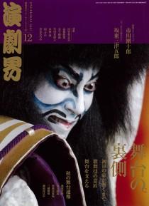 http://samgetang.jp/wp-content/uploads/2014/02/4a17b45dcc3ddb05d7d69a2240fe92ea-wpcf_210x289.jpg