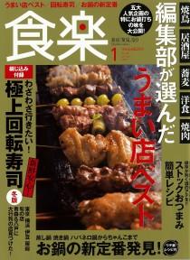 http://samgetang.jp/wp-content/uploads/2014/02/581a27708dfc6780004420b27085760a-wpcf_210x288.jpg