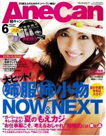 http://samgetang.jp/wp-content/uploads/2014/02/7f5b429b6c240ae3fb82156e40451a11-wpcf_210x270.jpg