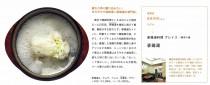 http://samgetang.jp/wp-content/uploads/2014/02/BRUTUS-wpcf_210x85.jpg