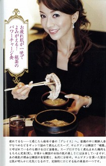 http://samgetang.jp/wp-content/uploads/2014/02/STORY-wpcf_210x328.jpg
