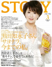 http://samgetang.jp/wp-content/uploads/2014/02/f568c8f3bbc855119673fcc3afcc70e3-wpcf_210x270.jpg