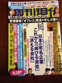 http://samgetang.jp/wp-content/uploads/2014/07/d97c50263c64191b4a87e849b78211fe-wpcf_210x280.jpg