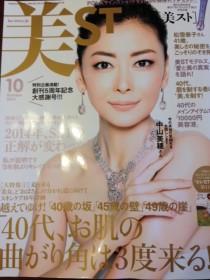 http://samgetang.jp/wp-content/uploads/2014/09/d97c50263c64191b4a87e849b78211fe-wpcf_210x280.jpg