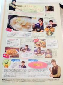 http://samgetang.jp/wp-content/uploads/2014/10/d97c50263c64191b4a87e849b78211fe-wpcf_210x280.jpg