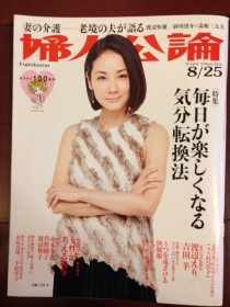http://samgetang.jp/wp-content/uploads/2015/08/d97c50263c64191b4a87e849b78211fe-wpcf_210x280.jpg