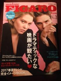 http://samgetang.jp/wp-content/uploads/2017/03/image-e1488803632427-wpcf_210x280.jpeg