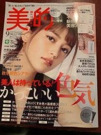 http://samgetang.jp/wp-content/uploads/2019/08/IMG_2712-e1564996433405-wpcf_210x280.jpg