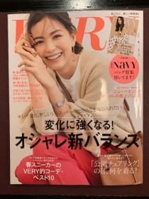 http://samgetang.jp/wp-content/uploads/2021/03/image1-e1615592224111-wpcf_210x280.jpeg